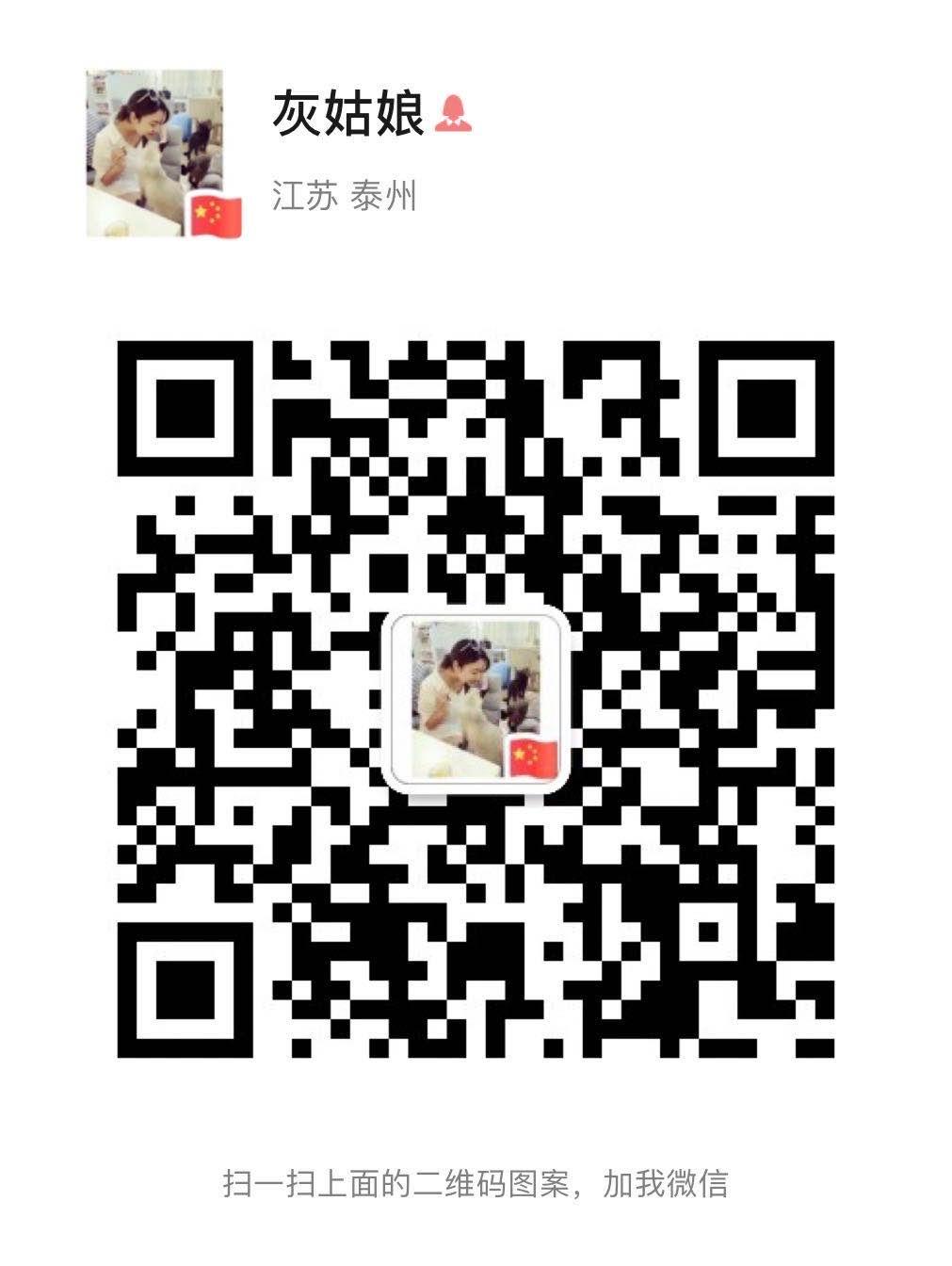 微信图片_20200521155152.jpg